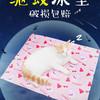 猫咪凝胶冰垫