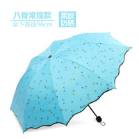 四色花太阳伞遮阳防紫外线男女折叠晴雨伞两用黑胶防晒伞三折伞