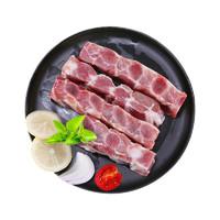 1日0点 : 进口肋排 西班牙猪肋排骨 2斤