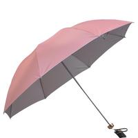 天堂伞 8骨银胶款雨伞