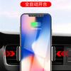 车载无线充电器iphone8苹果xs三星S9Plus全自动感应车载手机架子