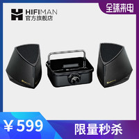Hifiman X100微型桌面发烧音响HIFI音箱不含低音炮