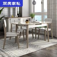 双虎家私 餐桌椅组合现代简约小户型4人小户型家用伸缩餐桌1903