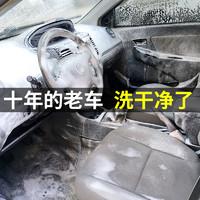 汽车清洗洗车用品大全黑科技金达隆美俊美骏泡沫清洁剂多功能厨房