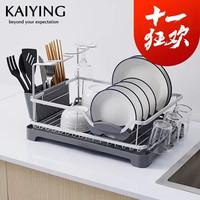 凯鹰 碗碟架沥水架厨房置物架免打孔收纳架L909