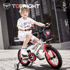 途锐达儿童自行车 美国队长 美国队长-极地白 14寸 适合身高90-120CM