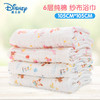 Disney 迪士尼 6层纱布纯棉儿童浴巾