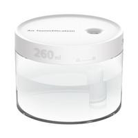 小米有品生态观景鱼缸  画法几何可分离式加湿器 霜白色加湿器 客厅书房办公室摆饰送礼 *3件