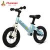 凤凰儿童平衡车滑步车1-2-3-6岁宝宝童车滑行车小孩无脚踏自行车