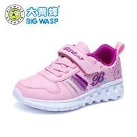 大黄蜂 儿童运动鞋