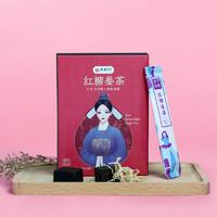 天珍谷 红糖姜茶 120g
