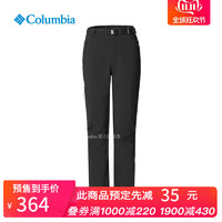 Columbia/哥倫比亞  PL8148-F19  女子 沖鋒褲