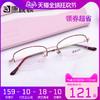 康视顿半框纯钛眼镜架女 超轻 高度近视眼镜框女 小脸商务F3006