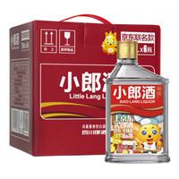 小郎酒精酿 京东联名款 45度 100ml*6瓶 兼香型白酒(图案形象随机发货) *3件