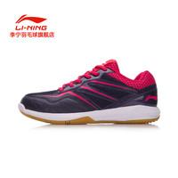 李寧羽毛球運動鞋女鞋耐磨防滑春夏比賽訓練鞋AYTN044