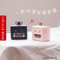 VOIA少女心蓝牙音箱无线迷你可爱便携式低音炮情人礼物高音质小型