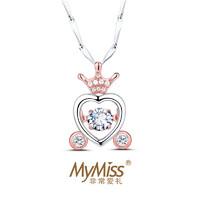 MyMiss 非常爱礼 南瓜车925银项链