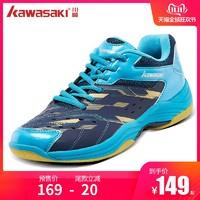 Kawasaki/川崎專業羽毛球鞋男女同款高彈性超輕透氣耐磨運動鞋