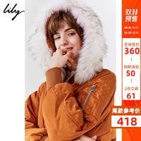 预定Lily冬新款女装字母刺绣毛领收腰长款连帽羽绒服118450D1504