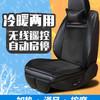 车爱人冬季冰丝凉垫座椅通风坐垫空调制冷吹风汽车坐垫电加热座垫