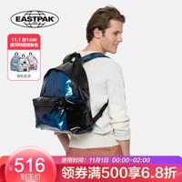 EASTPAK 雙肩包休閑時尚潮包簡約純色防潑水戶外旅游背包 EK62045Y藍色