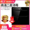 Canbo/康宝 ZTP80E-4E消毒柜家用嵌入式高温大容量碗柜镶嵌式厨房