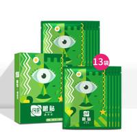 百消丹 眼贴 10袋/盒+3袋(手机电脑屏幕族)