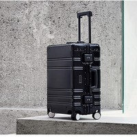 InteRight 铝镁合金拉杆箱 20寸 黑色