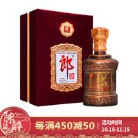郎酒 珍藏郎 经典酱香 53度 单瓶装白酒 500ml 酱香型
