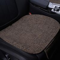 恒享汽车坐垫 单片  办公室通用座椅垫四季垫子透气无靠背小方垫