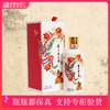 歌德老酒 43度飞天贵州茅台酒喜宴白500ml酱香型国产低度白酒礼盒