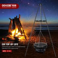 OOOE 烧烤炉 KKLT3—52H 可升降吊炉
