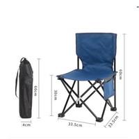 Wind Tour 威迪瑞 便攜戶外折疊椅