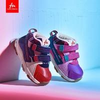 爱慕玛蒂诺儿童机能棉鞋