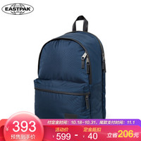 EASTPAK 2018新款歐美風潮流休閑背包大容量輕商務雙肩包 海軍藍色 EK93666R