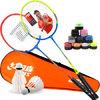 红双喜DHS 羽毛球拍对拍2支装实惠训练双拍270 炫彩色(赠手胶 软木羽毛球)