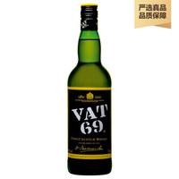 威使69(VAT69)调配威士忌 英国原装进口洋酒烈酒 700ml