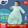 米乐鱼 婴儿睡袋秋冬宝宝纯棉抱被儿童一体睡袋 单双层婴儿睡袋防踢被子