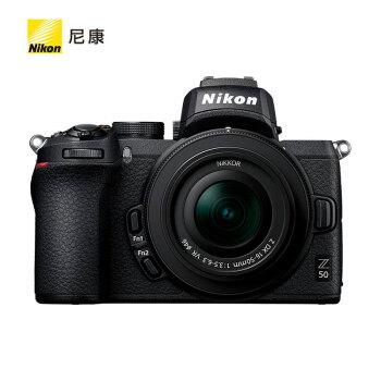 Nikon 尼康 Z 50 APS-C画幅 微单套机(Z DX 16-50mm f/3.5-6.3 VR 微单镜头)
