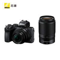 双11预售:Nikon 尼康 Z 50 APS-C画幅 微单套机(Z DX 16-50mm f/3.5-6.3 VR+50-250mm f/4.5-6.3 VR镜头)