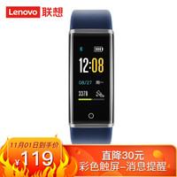 1日0点 : Lenovo 联想 HX03 彩屏版 智能手环