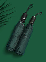 全自动折叠大号雨伞男女太阳伞遮阳防晒防紫外线小巧便携晴雨两用