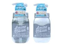 特价 AMINO MASON 清爽型牛油果氨基酸无硅油洗发水 450ML + 护发素 450ML 组合装