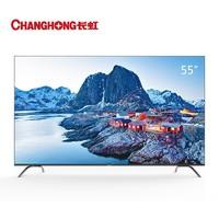 1日0点、历史低价 : CHANGHONG 长虹 55D4P 55英寸 4K 液晶电视