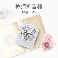 Takstar/得胜 E126小蜜蜂扩音器