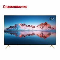 1日0点、双11预告 : CHANGHONG 长虹 65A4U 65英寸 4K 液晶电视