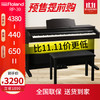 Roland罗兰家用立式电钢琴 RP30玫瑰木色+双人琴凳耳机配件礼包