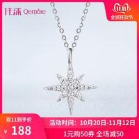 Qemore/仟沫Qemore/仟沫星星耳钉女 流星吊坠颈链气质锁骨链礼物