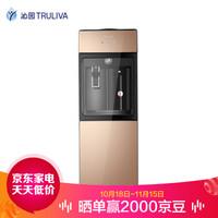 沁园(TRULIVA)饮水机 家用立式双门防尘沸腾胆加热保温 温热型饮水机 YL9725W