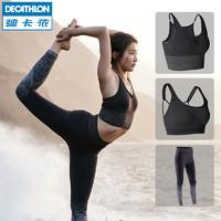 双11预售:迪卡侬瑜伽服女夏秋专业运动套装健身服紧身初学者健身套装YOGWY